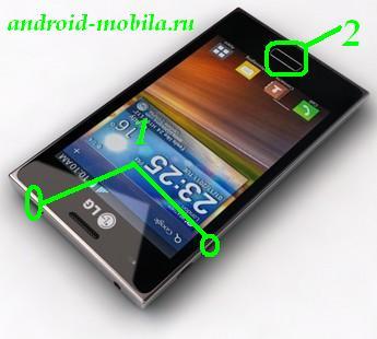 Как снять графический ключ на LG Optimus L5, LG E610, LG E612, LG-E617g