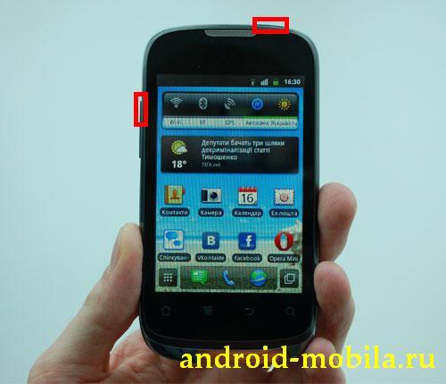 Как снять графический ключ на смартфоне Киевстар Aqua (Huawei U8650). Hard reset.