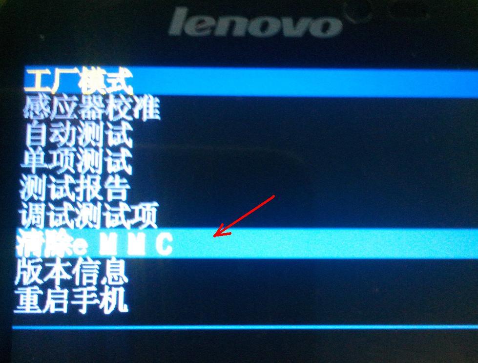 Как сделать hard reset китайских смартфонов