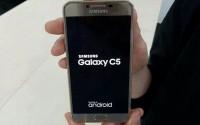 Новые смартфоны линейки Galaxy C будут представлены 26 мая