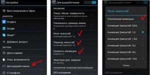Как На Android Увеличить Оперативку