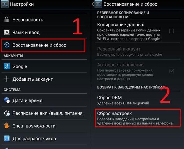 Как сделать сброс на андроиде 6.0