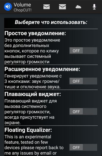 Кнопки Управления На Телефонах Андроид