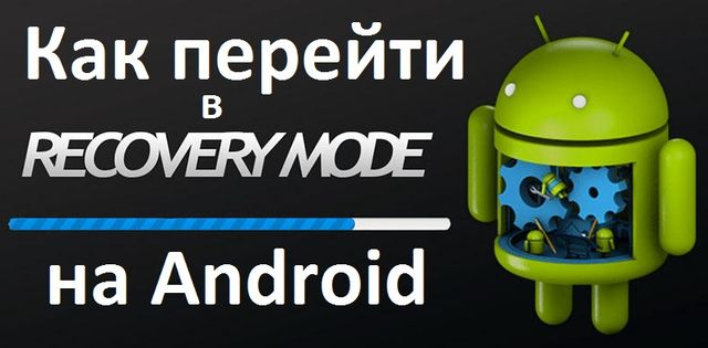 Программа Графический Ключ Андроид Скачать