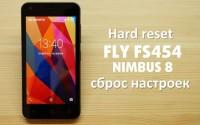 Fly FS454 Nimbus 8 сброс настроек: снять графический ключ