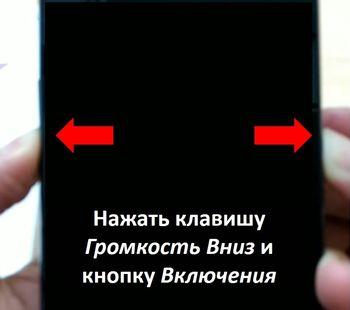 LG X Power K220DS хард ресет: сброс настроек