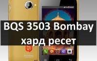 BQS 3503 Bombay хард ресет: сброс к заводским настройкам