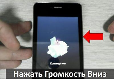 Ginzzu S4010 сброс настроек: снять графический ключ
