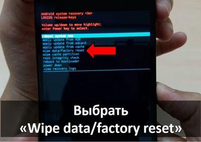 HTC One E9 хард ресет: сброс к заводским настройкам
