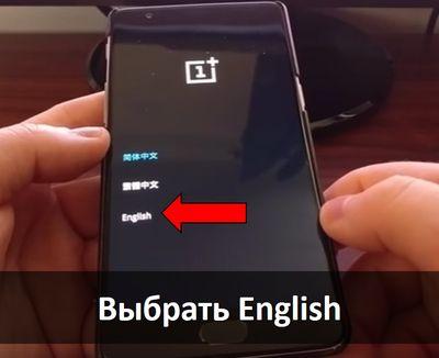 OnePlus 3 сброс настроек: как снять графический ключ