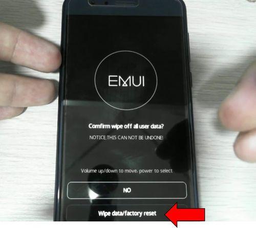 Как разблокировать Samsung Телефон: Забыли …