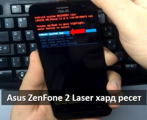 Как сделать hard reset android asus