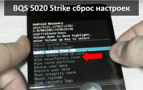 Как сделать сброс настроек через рекавери на андроид