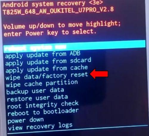 Как сделать сброс настроек китайского андроида 221