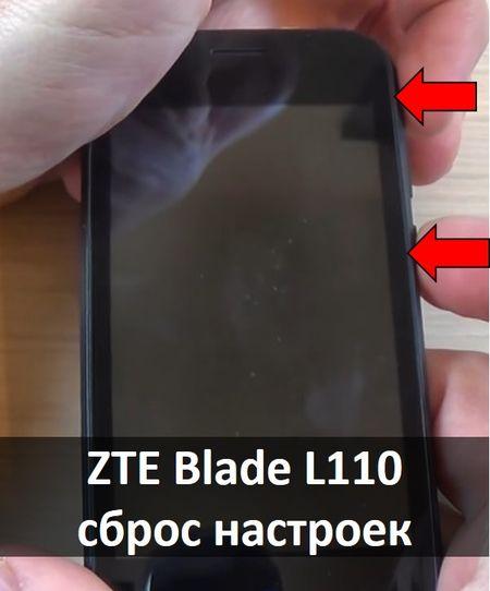 Как сделать экран для zte 45