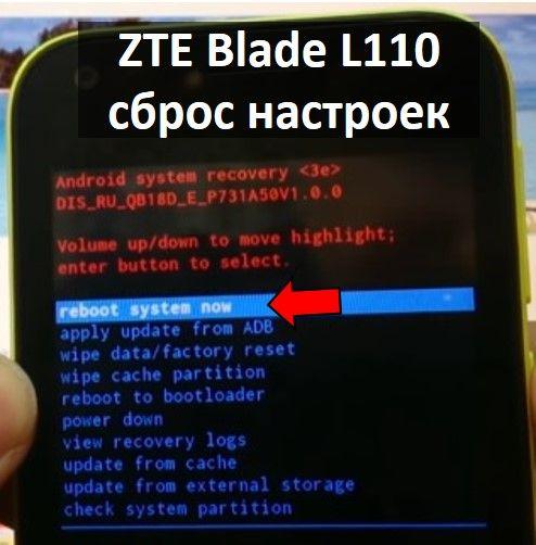 Как сделать сброс настроек китайского андроида 421