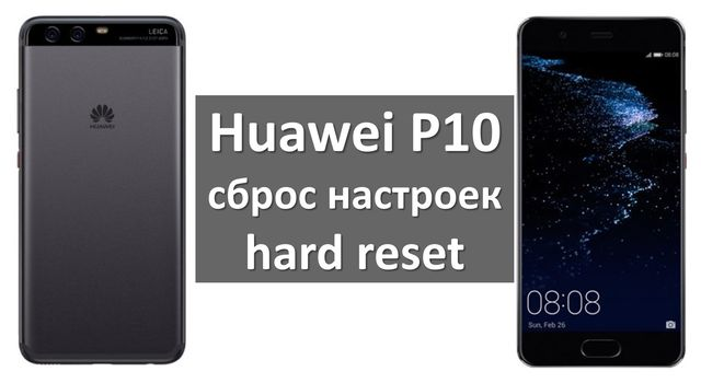 Huawei g6 восстановление настроек