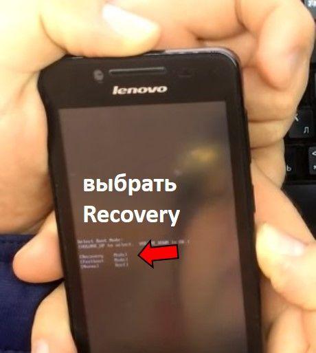 Как сделать reset на lenovo a319