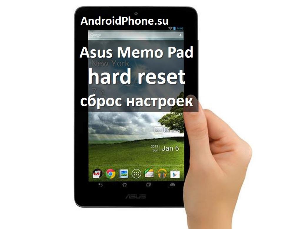 Скачать Игры На Планшет Андроид 4.0.3 Asus