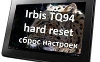 Irbis TQ94 hard reset и сброс настроек (пошаговая инструкция)