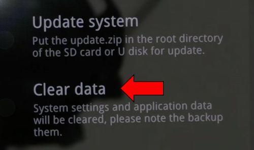 Leeco Le Max 2 hard reset: полный сброс настроек за пару шагов