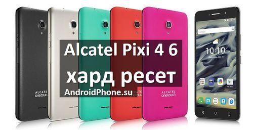 Alcatel Pixi 4 6 хард ресет: как снять графический ключ