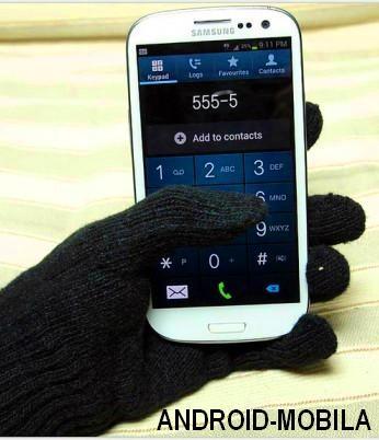 Как управлять сенсорным экраном не снимая перчаток?