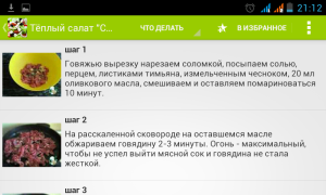 Screenshot_2014-05-21-21-13-00