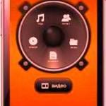 Настройка плеера, камеры и режима «многозадачности» в Android на смартфонах