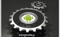 Настройка на Андроиде почты и экрана блокировки