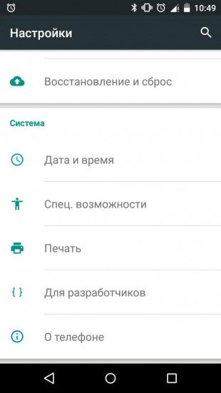 Как установить Android 6.0 Marshmallow на смартфон