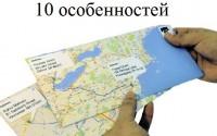 10 особенностей Google Карты, о которых вы даже не знали