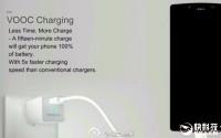 OPPO Find 9: полная зарядка аккумулятора за 15 минут
