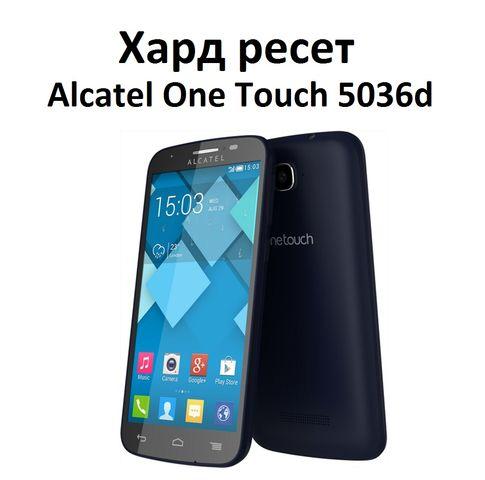 Alcatel OneTouch Hero 2+: 6-дюймовый... - …
