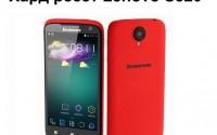 Хард ресет Lenovo S820: разблокировать смартфон