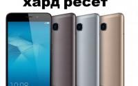 Huawei Honor 5C хард ресет: сброс к заводским настройкам