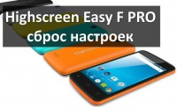 Highscreen Easy F PRO сброс настроек и хард ресет