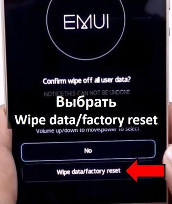 Как разблокировать телефоны Samsung