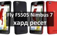 Fly FS505 Nimbus 7 хард ресет: инструкция