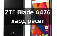 ZTE Blade A476 хард ресет: два способа сбросить настройки