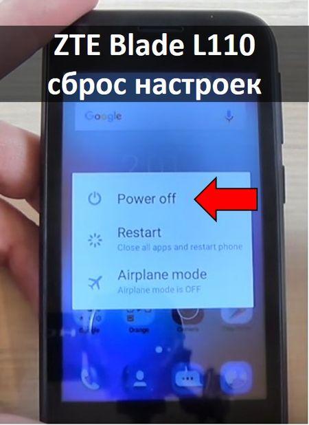 Массовая установка APK файлов в Android …