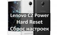 Lenovo C2 Power hard reset: как сбросить настройки