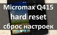 Micromax Q415 hard reset: инструкция по сбросу настроек
