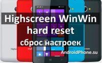 Highscreen WinWin hard reset: сброс настроек на Windows Phone