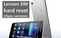 Lenovo S90 hard reset: сбрасываем настройки к заводским