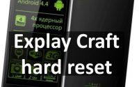 Explay Craft hard reset и как снять графический ключ - 2 способа